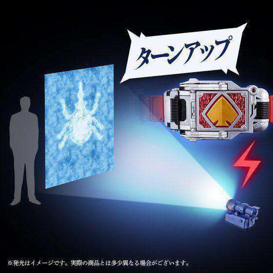 Kamen Rider Complete Selection Modification Blay Buckle & Rouze Absorber Exclusive Set - AUGUST 2019