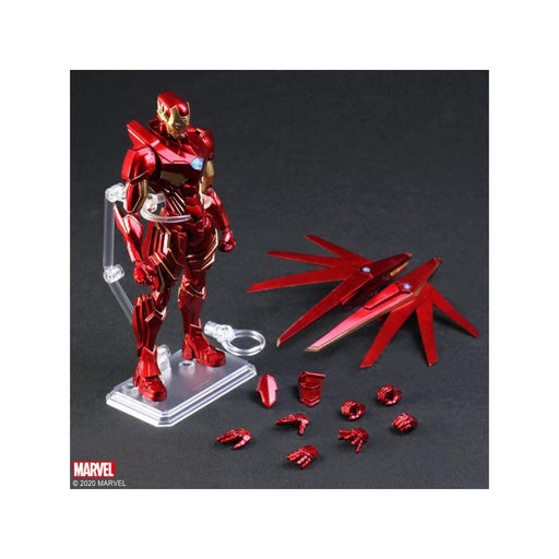 Marvel Universe Variant Iron Man Bring Arts Action Figure - JANUARY 2021