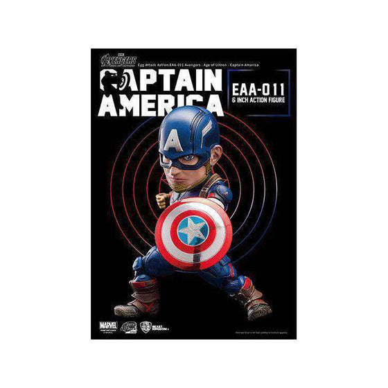 Avengers: Age of Ultron Egg Attack Action EAA-011 Captain America
