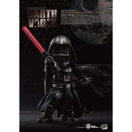 Star Wars Egg Attack Action EAA-002 SP Darth Vader SDCC 2015 Exclusive