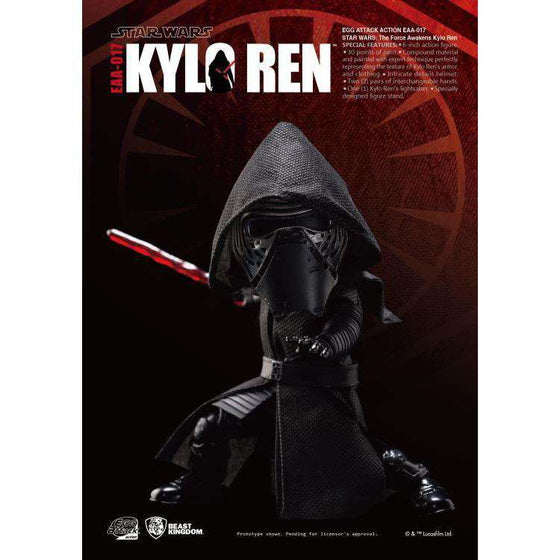 Star Wars Egg Attack Action EAA-017 Kylo Ren (The Force Awakens)