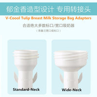 V-Coool Breast Milk Storage Bag Adapters