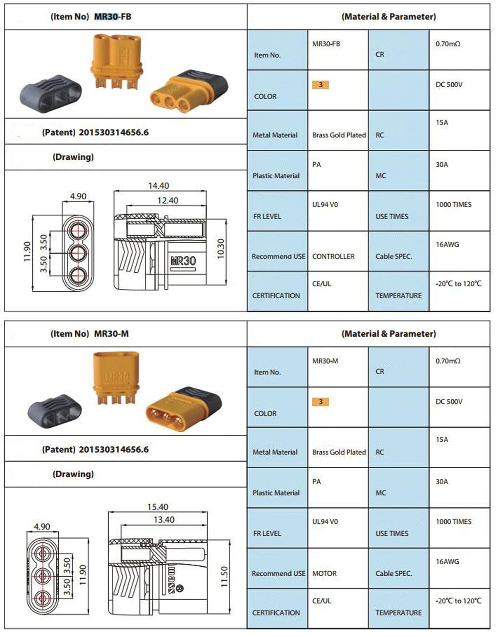 Amass MR30 Connector Specifications