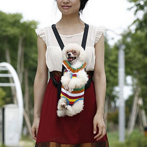 Stylish Front Dog Carrier