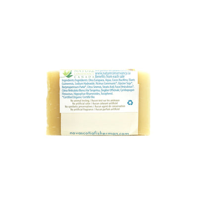 Travel Soap Bar - Seabuckthorn and Shea