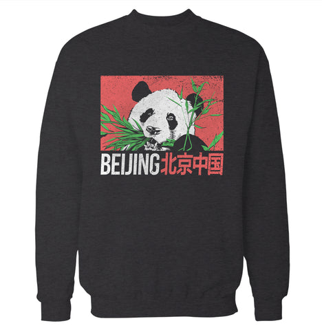 Beijing, China 'Bamboo Panda' Sweatshirt