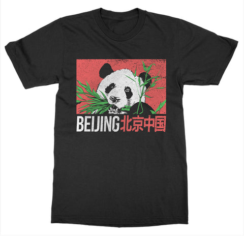 Beijing, China 'Bamboo Panda' T-Shirt