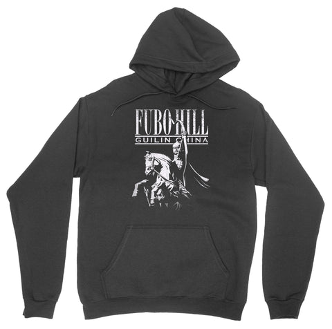 Fubo Hill Guilin, China Hoodie
