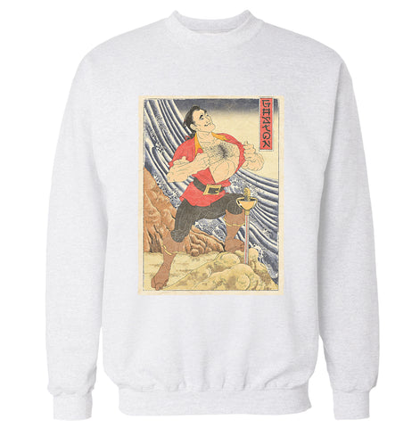 Gaston 'Beauty and the Beast' Sweatshirt