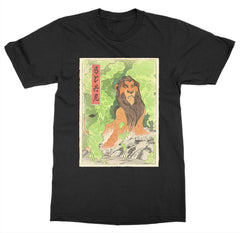 Scar 'The Lion King' T-Shirt