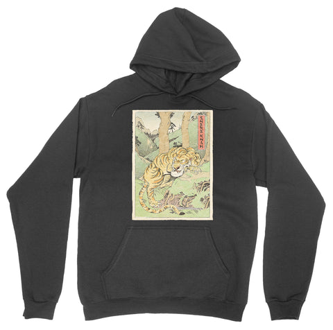 Shere Khan 'The Jungle Book' Hoodie