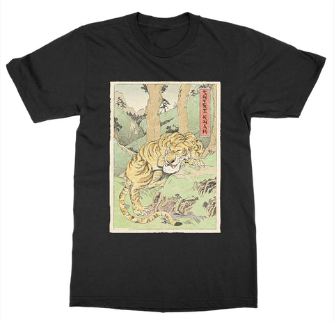 Shere Khan 'The Jungle Book' T-Shirt