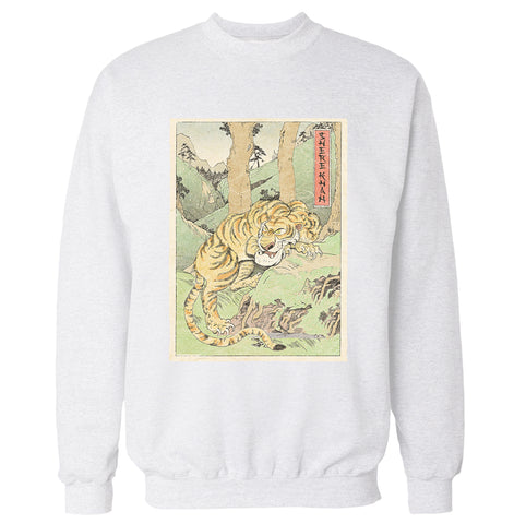 Shere Khan 'The Jungle Book' Sweatshirt