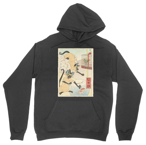 Si and Am 'Lady and the Tramp' Hoodie