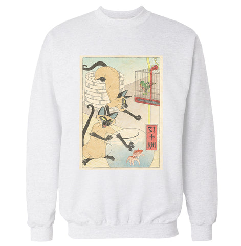 Si and Am 'Lady and the Tramp' Sweatshirt