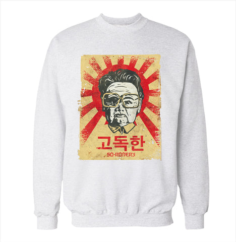 So Ronery 'Team America' Sweatshirt