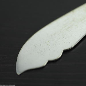 Antique silver plate fish knife mother of pearl Nacre handle British EP gift