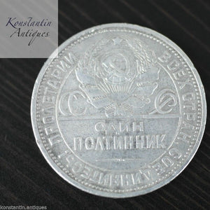 Vintage 1925 solid silver coin 50 kopeks General Secretary Stalin of USSR Moscow