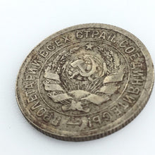 Load image into Gallery viewer, Vintage 1932 coin 20 kopeks General Secretary Stalin of USSR Russia Moscow