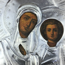 Orthodox icon Theotokos of Kazan silver 84 Russian gift Vintage Reproduction