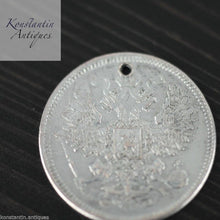 Load image into Gallery viewer, Antique 1871 solid silver coin 20 kopeks Emperor Alexander II of Russian Empire 19thC