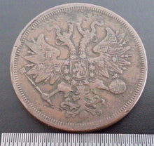Load image into Gallery viewer, Antique 1864 coin 5 kopeks Emperor Alexander II of Russian Empire 19thC