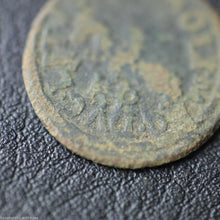 Load image into Gallery viewer, Antique 17thC one 1 shilling John II Casimir Vasa Grand Duchy of Lithuania