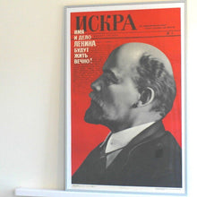 Load image into Gallery viewer, Original motivation poster 1978 MOSCOW USSR Lenin forever newspaper Iskra
