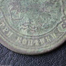 Load image into Gallery viewer, Antique 1878 coin 3 kopeks Emperor Alexander II of Russian Empire 19thC