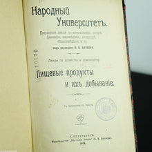 "Load image into Gallery viewer, Antique 1908 book ""Foods and their extraction"" Russian Empire St. Petersburg"