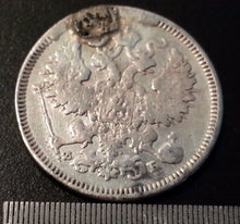 Load image into Gallery viewer, Antique 1861 silver coin 20 kopeks Emperor Alexander II of Russian Empire 19thC
