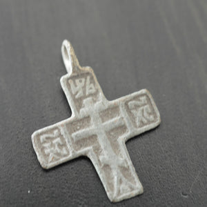 Antique solid cross Russian Empire Orthodox old Believers