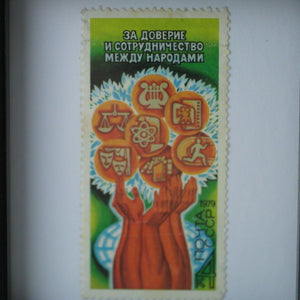 Original USSR post office Stamp wall interior decor