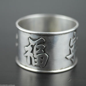 Antique 19thC Chinese Export solid silver napkin ring Wang Hing WH90