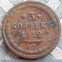 Load image into Gallery viewer, Antique 1852 coin 5 kopeks Emperor Alexander III of Russian Empire 19thC SPB