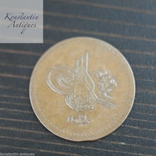Turkey Ottoman Empire Abdul Aziz 1858 (AH 1255/21) five 5 Para coin Bronze
