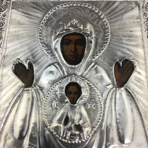 Orthodox icon Mother of God silver 84 Russian Vintage Reproduction