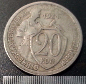Vintage 1931 coin 20 kopeks General Secretary Stalin of USSR Moscow