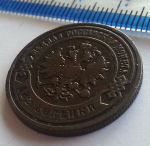 Antique 1897 coin 2 kopek Emperor Nicholas II of Russian Empire 19thC SPB