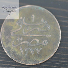 Load image into Gallery viewer, Egypt Ottoman Empire Abdul Aziz 1864 AD Bronze 10 Para coin