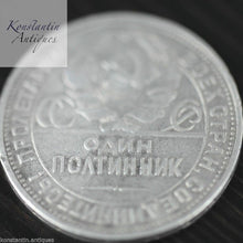 Load image into Gallery viewer, Vintage 1925 solid silver coin 50 kopeks General Secretary Stalin of USSR Moscow