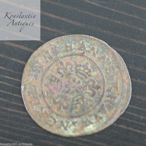 Antique 1586 Hans Krauwincel II Rose orb Jeton coin great Germany Prussia