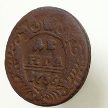 Load image into Gallery viewer, Antique 1736 coin denga kopek Emperor Anna of Russian Empire 18thC