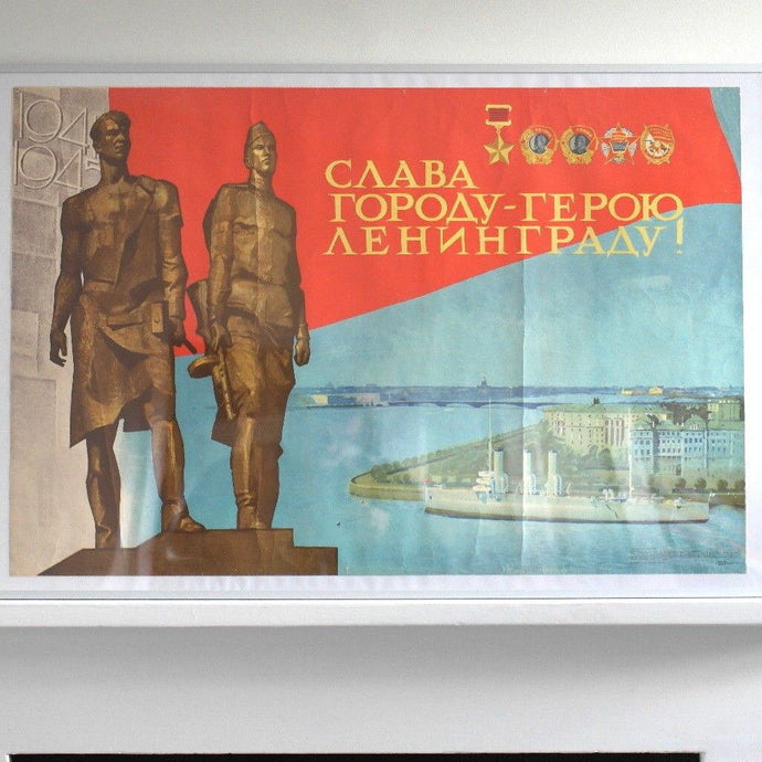 Original motivation poster 1977 Glory for city of Leningrad Soviet USSR Interior