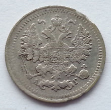 Load image into Gallery viewer, Antique 1898 silver coin 5 kopeks Emperor Nicholas II of Russian Empire 20thC SPB