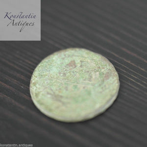 Antique 1746 coin denga kopeks Emperor Elizabeth of Russian Empire 18thC