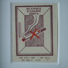 Load image into Gallery viewer, Original USSR match print poster framed with a unique message