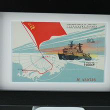 Load image into Gallery viewer, Original USSR post office Stamp wall interior decor