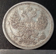 Load image into Gallery viewer, Antique 1907 silver coin 20 kopeks Emperor Nicolas II of Russian Empire 20thC