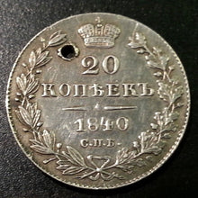 Load image into Gallery viewer, Antique 1840 silver coin 20 kopeks Emperor Nicholas I of Russian Empire 19thC